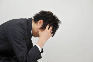 社員がイキイキ働けるために~日本的雇用人事システム改革と職場の荒廃~